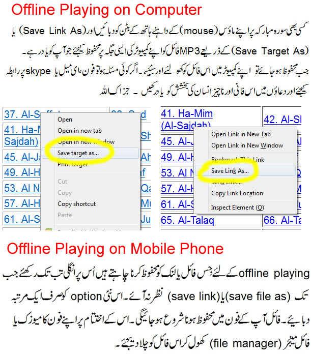 akbar name meaning in urdu