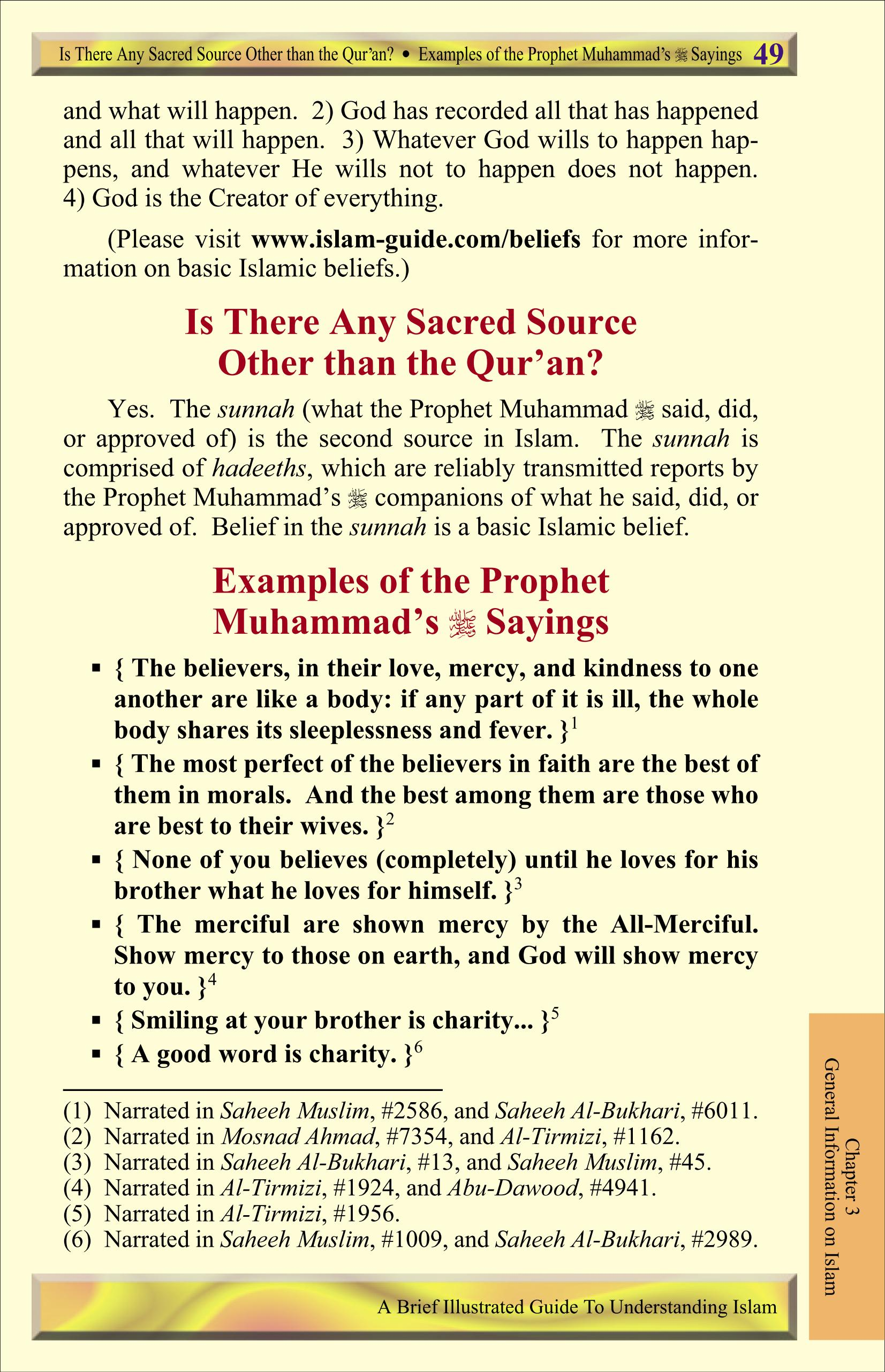 names of 73 sects of islam pdf