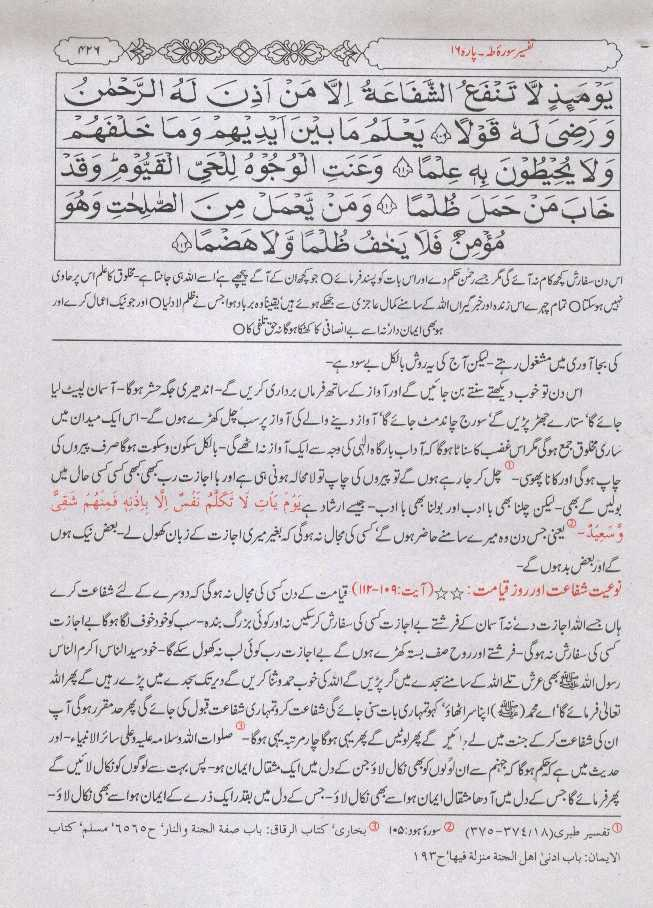 tafsir ibn kathir melayu pdf